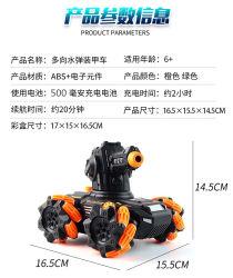RC 2.4GHz 4WD 수동 시계 리모컨 드리프트 트위스트 제스처 센서 클라이밍 스턴트 장난감 자동차(어린이용