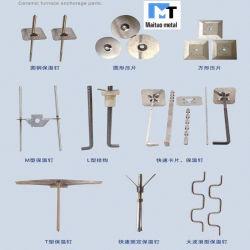 세라믹 광섬유 앵커 310S/SS 304(육각 메시) 불응성 라이닝용
