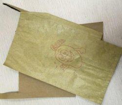 Popular na Malásia Grau Alimentício à prova de água Fruticultura de papel de celulose de madeira Sacos para embalagem de Goiaba com Fio galvanizado