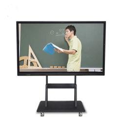 Gray 16 : Écran LCD 9 Big Wall tableau blanc numérique pour salle de réunion (signal numérique)