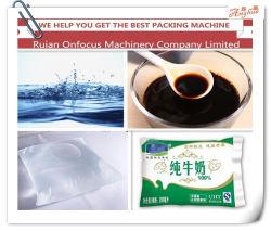Livraison RAPIDE Automatique Machine d'emballage pochette d'eau minérale