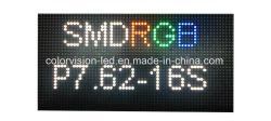 Шэньчжэнь трубки внутри микросхемы RGB SMD P7.62 светодиодный модуль 244X122мм/244x244мм