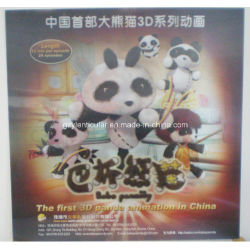 3D Lenticular Poster
