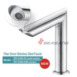 ステンレス鋼の浴室の洗面所の洗面器自動センサーの水栓