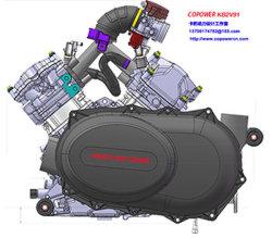 Kb2V91MW 800cc UTV Engine 4X4 water -Cooled, Efi, CVT+ h-l-n-r-p (fabriek Direct)