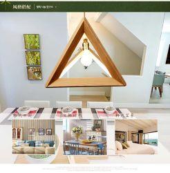 SL-hölzerne hängende Kunst-Lampen-Esszimmer-Lampen-einfache und spezielle hängende Beleuchtung-Vorrichtung