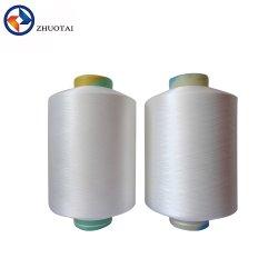 Китай производитель Нейлоновая нить накаливания DTY 6 витой 70/24/2 растянуть полиамид пряжа