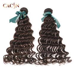 Usine Aliexpress Remy vague profonde de gros de matières non chinois Cheveux humains synthétique