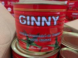 トマトのりの卸し業者の別のサイズのGinnyのブランドのトマトのり