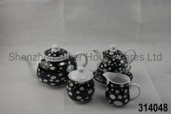 磁器製の茶セット:茶鍋 1 個につき 1 本 1300 ml 、ソーサー / シュガー / クリーマー付き