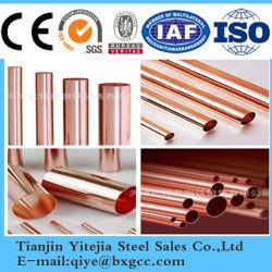 銅の陰極の管(C10100、C10200、C11000、C12000)