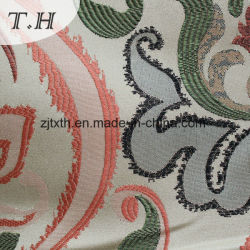 قماش مصنوع من قماش الجاكار