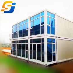 이동할 수 있는 조립식 선적 컨테이너 바 선적 컨테이너 홈 목욕탕 집 홈 선적 컨테이너