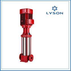高品質消火ポンプ垂直消火ポンプ電動消火ポンプ