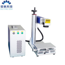 20W 30watt Meilleur prix Max machine de marquage au laser à fibre optique pour le PET Tags