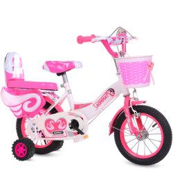 """良質BMXの子供の自転車12 """" 14人の"""" 16人の"""" 18人の"""" 20人の""""インチの安い子供のバイクの価格の子供の自転車"""