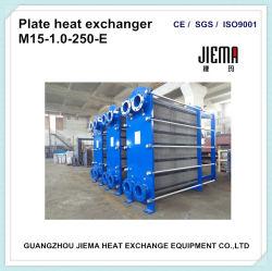 Échangeur thermique à plaques pour l'eau de chauffage ou climatisation eau de refroidissement
