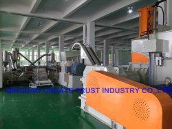 Новая машина для гранулирования передовой технологии PE/PP/LLDPE/ABS/Carbon черная Masterbatch