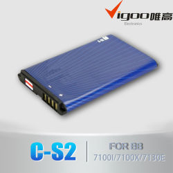 C-S2 Bateria de telefone celular para Bb 8520