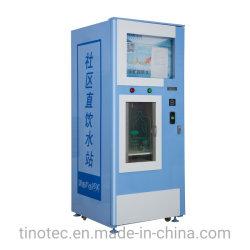 Distributore automatico attivato CTO commerciale dei filtri da acqua della noce di cocco del carbonio