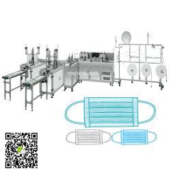 عادية إنتاج غير يحاك [إرلووب] [فس مسك] إنتاج آلة (1+2)