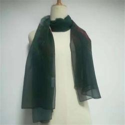 Personalisierter Schal Aus Seiden-Chiffon-Druck