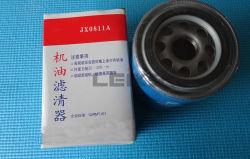 Jx0811A/180945802/31845301 Filtro dal separatore di acqua dell'olio combustibile di Leikst per il motore del gas naturale del bus di Yutong ed il generatore del MTU