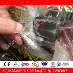 ASTM A484 / M484Ss плоский брусок 316 316L отполированную поверхность