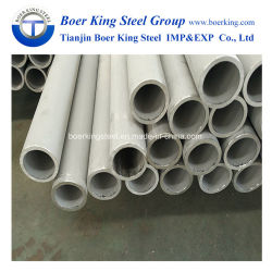 ASTM A249のTP304によって溶接されるステンレス鋼の管