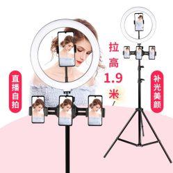 8 인치 장비 원형 이동할 수 있는 방송 사진 보충 반지 LED Selfie 사진기