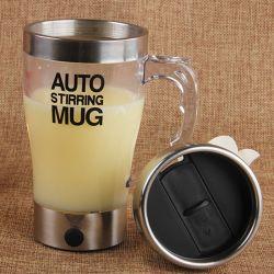 自動電気旅行コップの自己の感動的なコーヒーミキサーのマグ