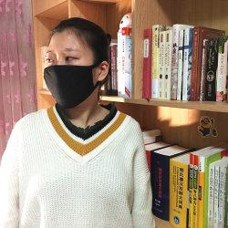 China La certificación de calidad: GB/18401-2010b/T 73049-2014 Fz de moda de protección y la reutilización de algodón lavable textil de la máscara facial
