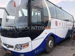 販売のための使用されたバスの中国Yutongのコーチバス