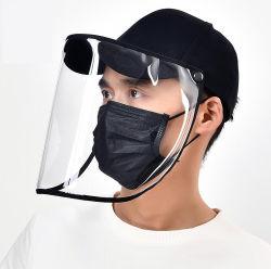 大人の子供のカスタム取り外し可能な太字マスクの盾の反しぶきのアンチウィルスの保護帽子の野球帽