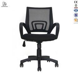 Современная мебель исполнительного поворотный эргономичная сетка стулья