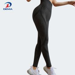 As mulheres sem elevação do topo de exercícios de fitness ultra esticar a ioga Pants