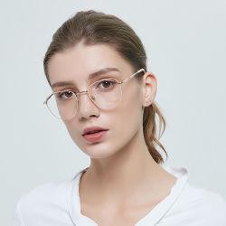 Tendências de óculos Higo 2021 Armações de óculos de moda mulheres