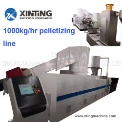 آلة صنع القلي البلاستيكية غرانتور البلاستيكية 300-1000 كجم PP PE مع مِكشاف معدني