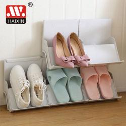 世帯の靴の記憶構成プラスチック靴ラック