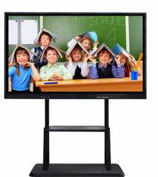 85 Zoll-bekanntmachende Bildschirmanzeige-Acrylfinanzinstitute, die Spieler-Anzeigen-Spieler-Touch Screen allen in einem PC bekanntmachen