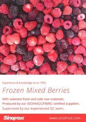 Замороженные овощи,замороженные фрукты,замороженных ягод, замороженные грибы,замороженные обжаренные угорь,замороженные азиатской,замороженные Дим,замороженные производителей продуктов питания,ISO и HACCP/BRC/кошерная Cert