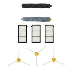 Roomba 対 Neato ロボット真空置換フィルター800900 エアフィルタアセンブリシリーズ 870 880 980