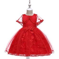 La princesse Fils Net clou bord perlé robe mariage robe de soirée châle Show