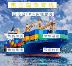 Шэньчжэнь &экспедитора в Китае в США Amazon&, DDP море воздушных грузов от двери до двери доставка