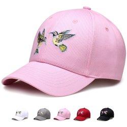 Venda por grosso de beisebol promocionais baratas Hat Bordados Eleição Pac