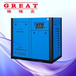stationäre Luft abgekühltes Öl 18.5kw/25HP weniger VSD Drehschrauben-Kompressor