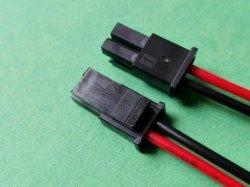3,0 mm de hauteur 43025-0400 axe (2*2) étanche Connecteur faisceau de câbles basse tension