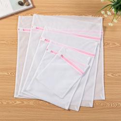 Amazon hot продажи Загустеет Мелкая сетка из грубый сетчатый пакет для использованного белья, нижнее белье бюстгальтер промойте защитить пакет настраиваемых Mesh Bag пакет для использованного белья