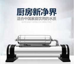 Двойной этапе водоочиститель 304 нержавеющая сталь фильтр с угольными и UF в сочетании кухня водоочиститель домашних хозяйств
