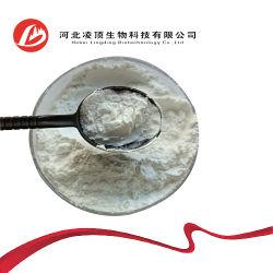 항인플루엔자 아비돌 염화물 CAS 131707-23-8